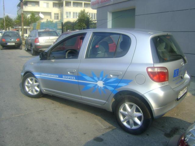 the car is branded with company logo